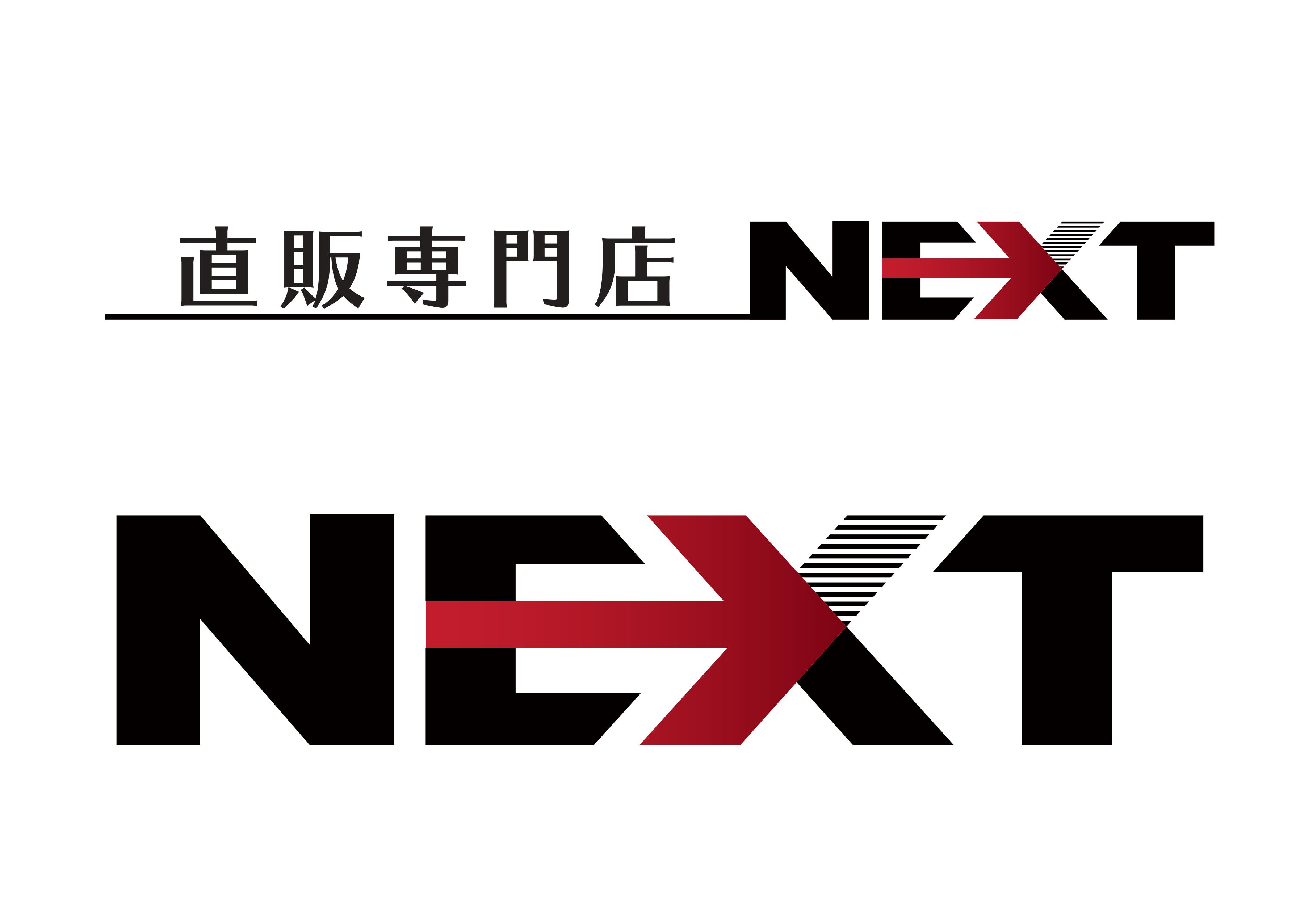 株式会社NEXT INNOVATION